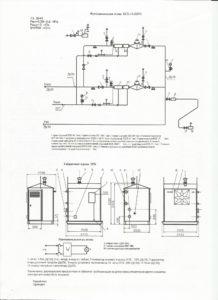 ПГБ-13-2НУ1 конвектор газовый ТЗ 1849 РДБК1-50-35 вход и выход