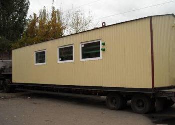 БМК (ТКУ) 5000